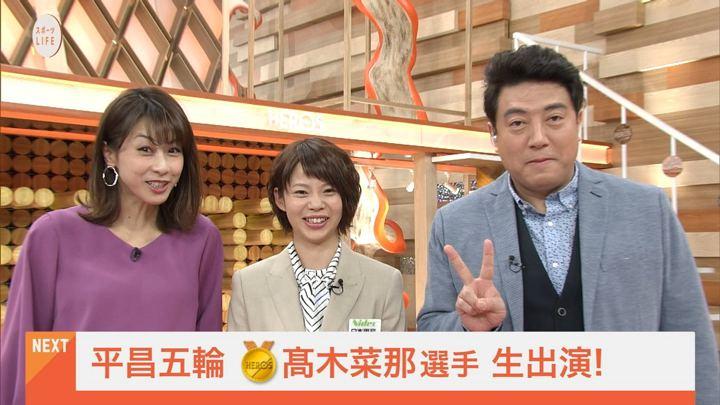 2018年03月11日加藤綾子の画像02枚目