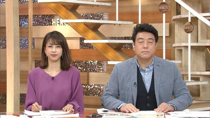2018年03月11日加藤綾子の画像03枚目