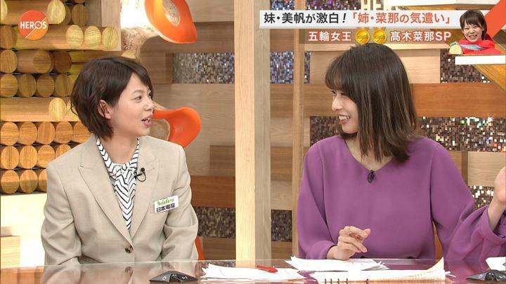 2018年03月11日加藤綾子の画像04枚目