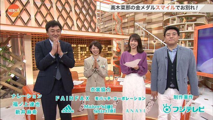 2018年03月11日加藤綾子の画像13枚目