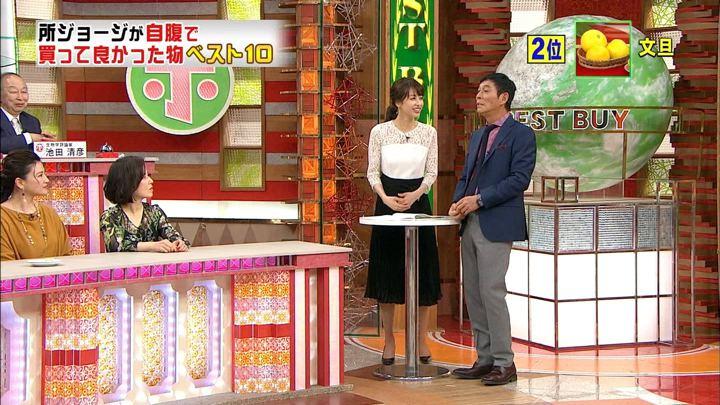 2018年03月14日加藤綾子の画像06枚目