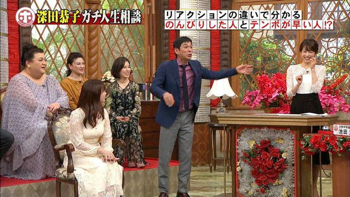 2018年03月14日加藤綾子の画像35枚目