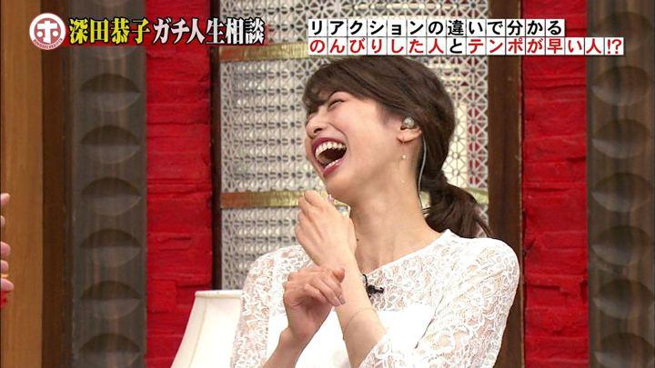 2018年03月14日加藤綾子の画像36枚目