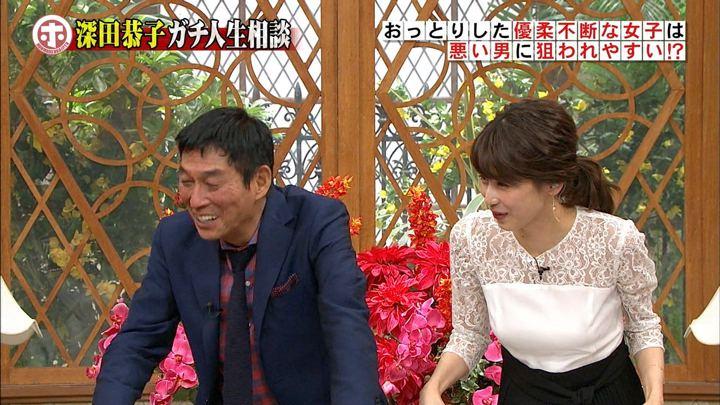 2018年03月14日加藤綾子の画像38枚目