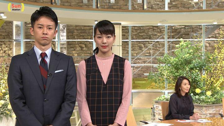 2018年02月04日紀真耶の画像02枚目