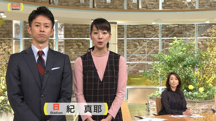 2018年02月04日紀真耶の画像03枚目