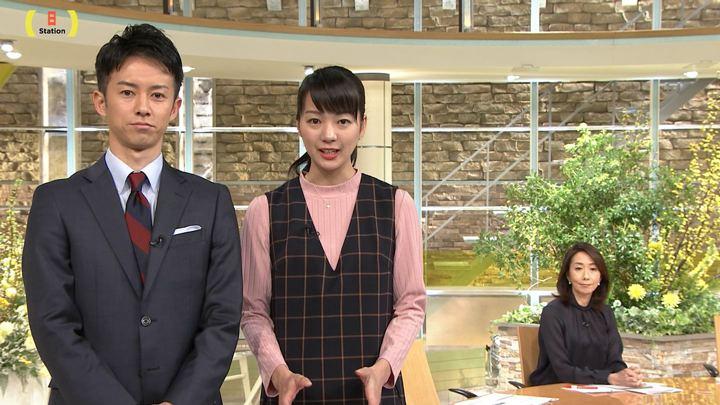 2018年02月04日紀真耶の画像04枚目