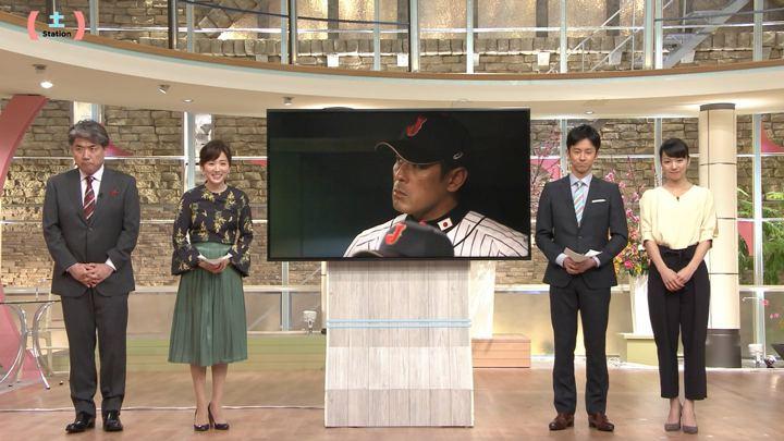 2018年03月03日紀真耶の画像01枚目