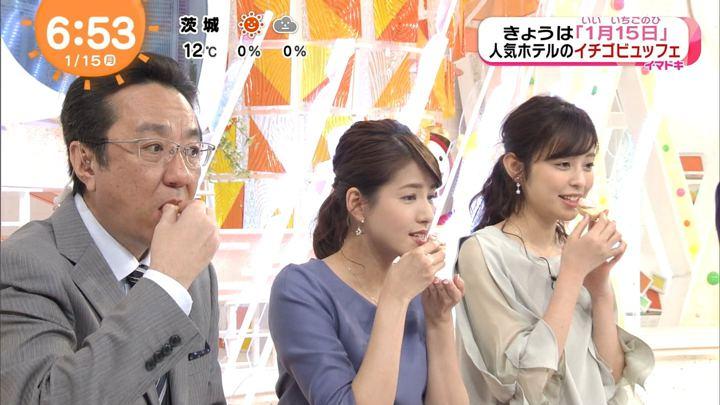 2018年01月15日久慈暁子の画像11枚目