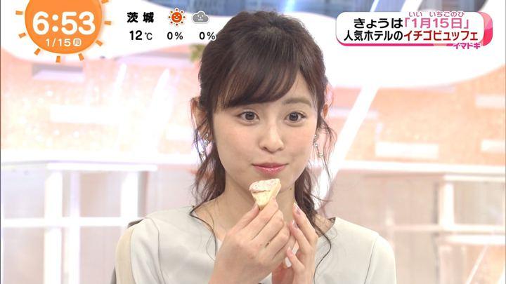 2018年01月15日久慈暁子の画像16枚目