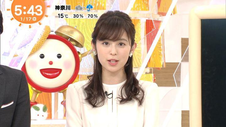 2018年01月17日久慈暁子の画像04枚目