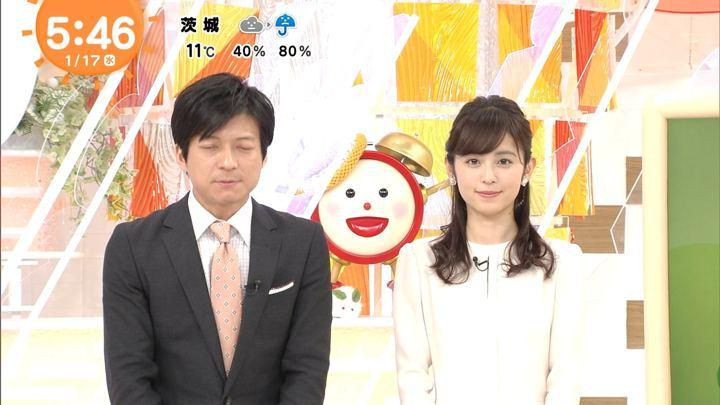2018年01月17日久慈暁子の画像06枚目