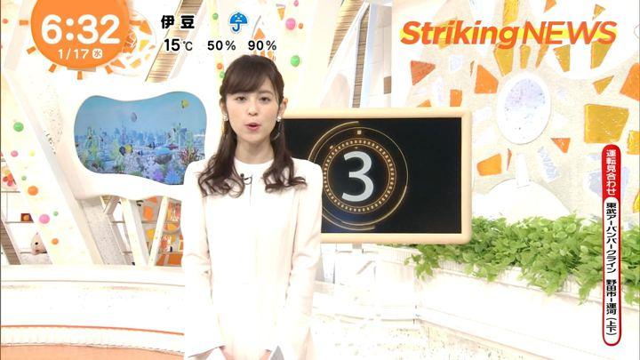2018年01月17日久慈暁子の画像09枚目
