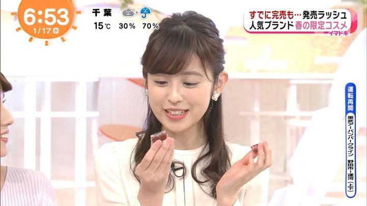 2018年01月17日久慈暁子の画像11枚目