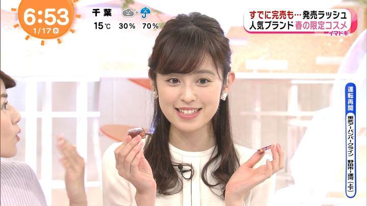 2018年01月17日久慈暁子の画像12枚目