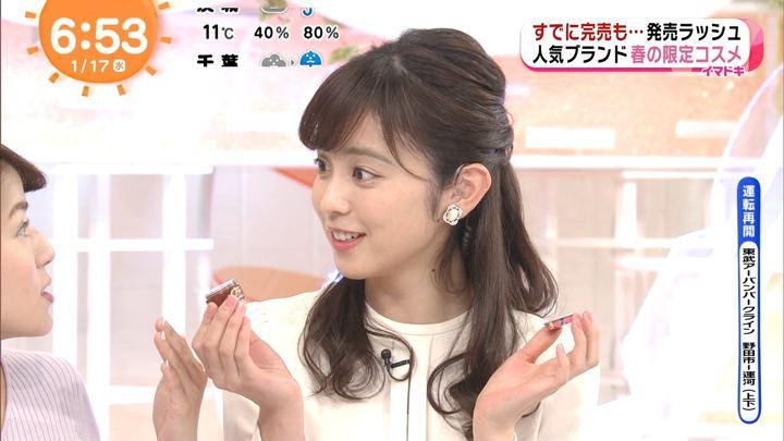 2018年01月17日久慈暁子の画像13枚目
