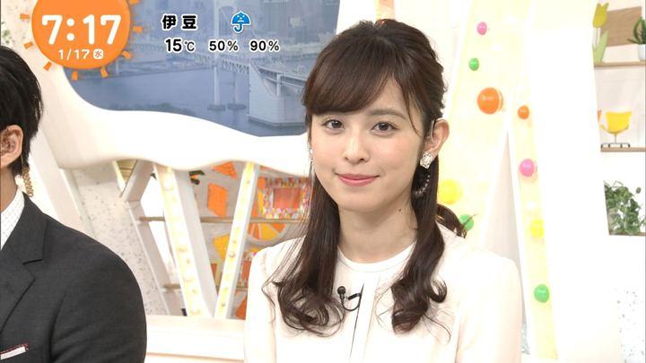 2018年01月17日久慈暁子の画像17枚目