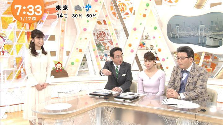 2018年01月17日久慈暁子の画像26枚目