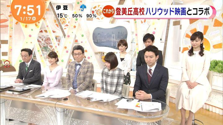 2018年01月17日久慈暁子の画像40枚目