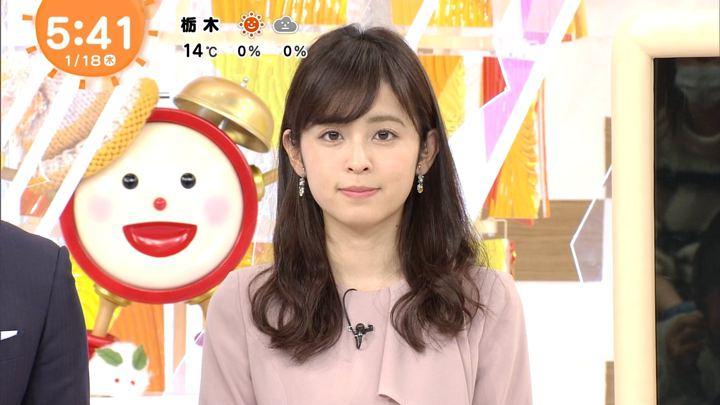 2018年01月18日久慈暁子の画像01枚目