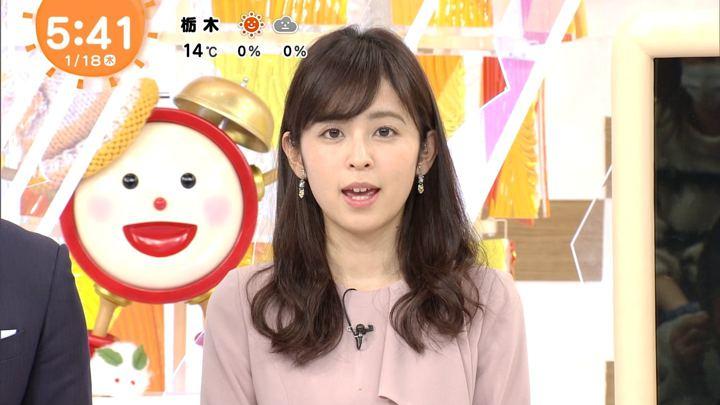 2018年01月18日久慈暁子の画像02枚目
