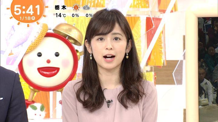 2018年01月18日久慈暁子の画像04枚目