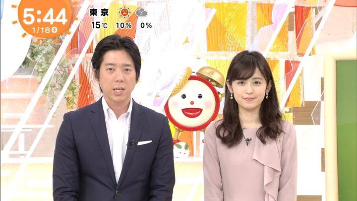 2018年01月18日久慈暁子の画像06枚目