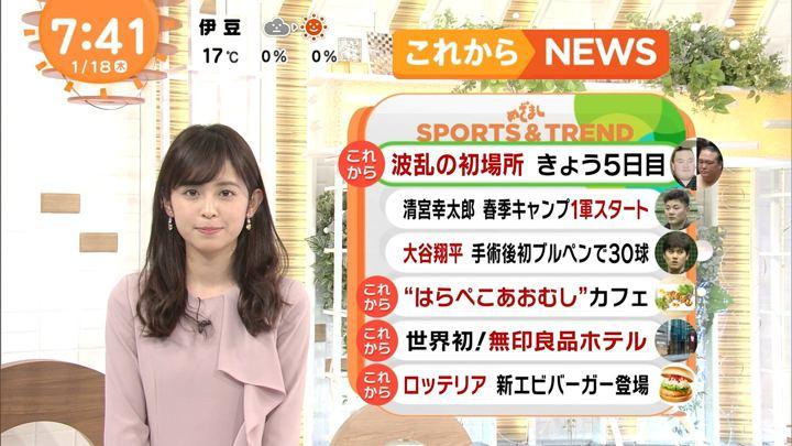 2018年01月18日久慈暁子の画像13枚目