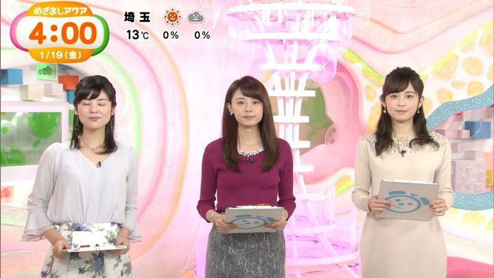 2018年01月19日久慈暁子の画像03枚目