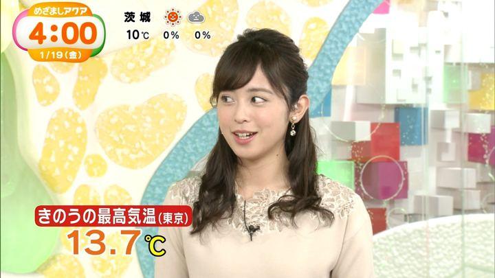 2018年01月19日久慈暁子の画像04枚目