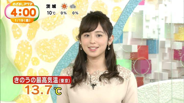 2018年01月19日久慈暁子の画像06枚目