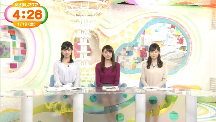 2018年01月19日久慈暁子の画像09枚目
