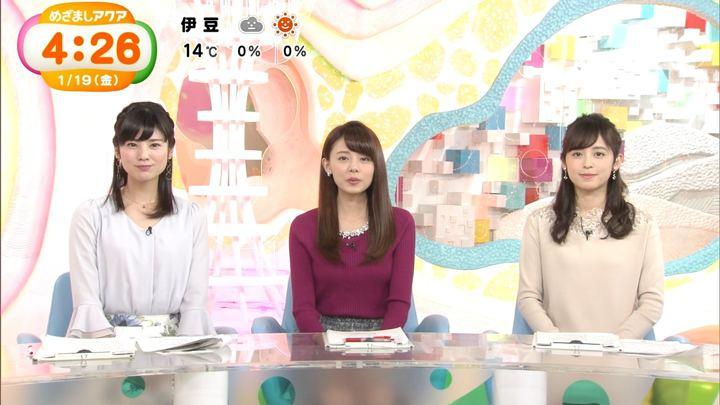 2018年01月19日久慈暁子の画像10枚目
