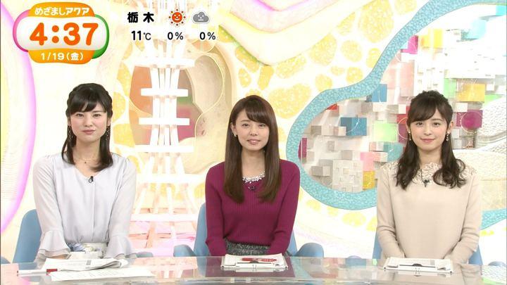 2018年01月19日久慈暁子の画像22枚目