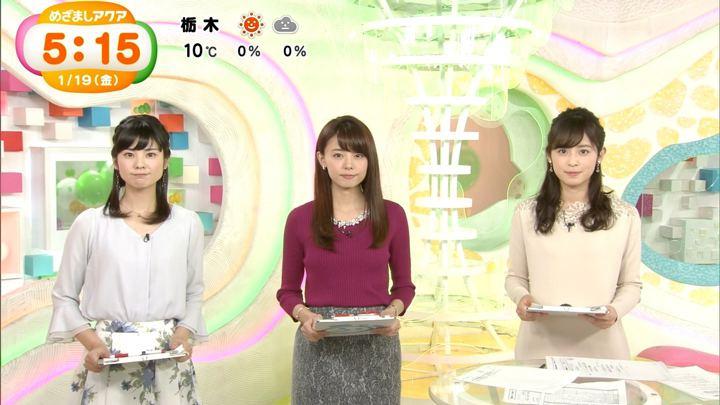 2018年01月19日久慈暁子の画像25枚目