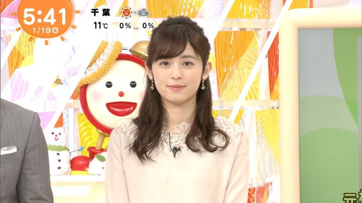 2018年01月19日久慈暁子の画像27枚目