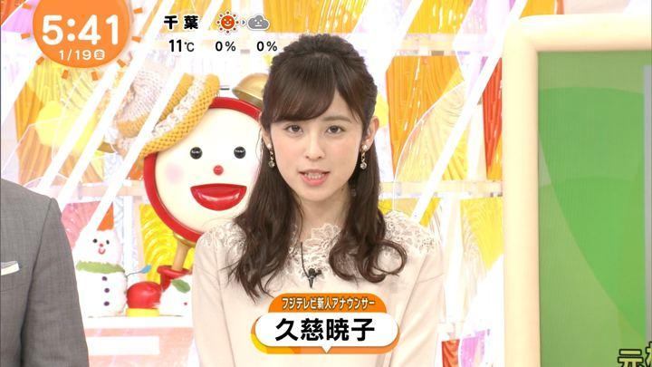 2018年01月19日久慈暁子の画像28枚目