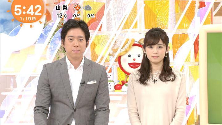 2018年01月19日久慈暁子の画像29枚目