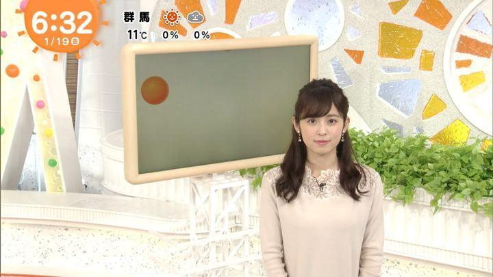 2018年01月19日久慈暁子の画像30枚目