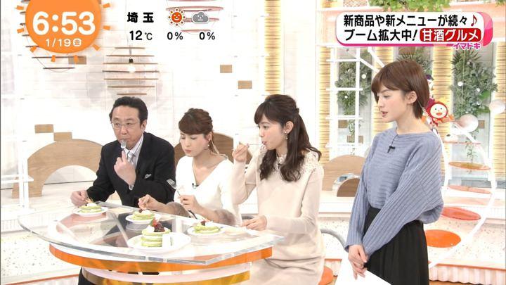 2018年01月19日久慈暁子の画像34枚目