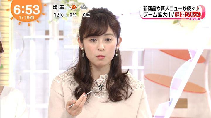 2018年01月19日久慈暁子の画像36枚目