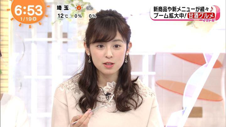 2018年01月19日久慈暁子の画像37枚目