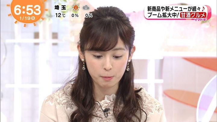 2018年01月19日久慈暁子の画像39枚目