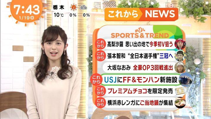 2018年01月19日久慈暁子の画像43枚目