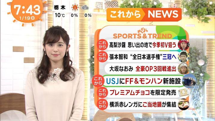 2018年01月19日久慈暁子の画像44枚目