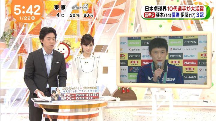2018年01月22日久慈暁子の画像05枚目