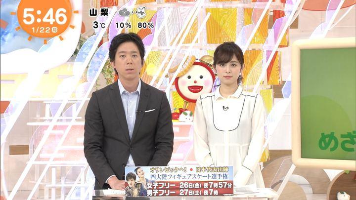 2018年01月22日久慈暁子の画像07枚目