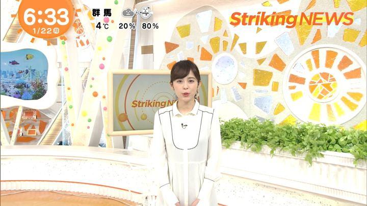 2018年01月22日久慈暁子の画像09枚目