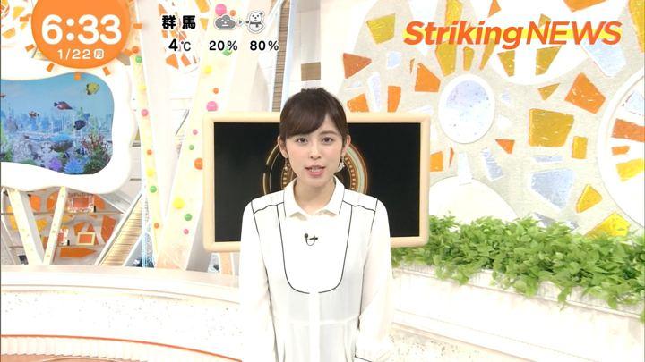 2018年01月22日久慈暁子の画像10枚目