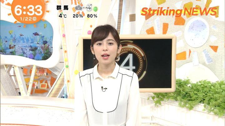 2018年01月22日久慈暁子の画像11枚目